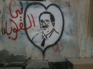 sharif-heart